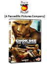 CHOK – DEE THE KICKBOXER DVD