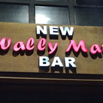 new wally matt bar tsim sha tsui