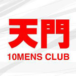 ten mens club singapore